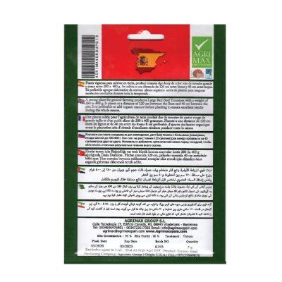 tomato-seeds-AGRIMAX-01