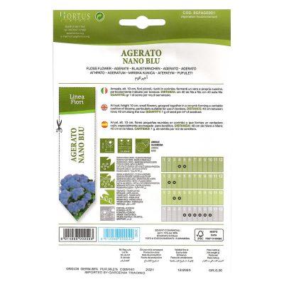 بذور-أجيراتوم-1