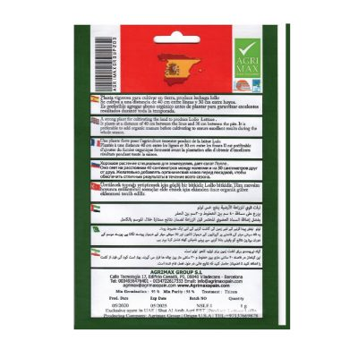 Lollo-lettuce-Seeds-AGRIMAX-01