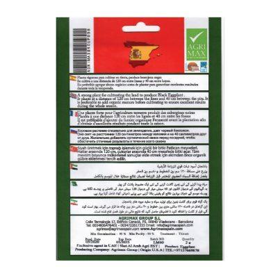 eggplant-seeds-AGRIMAX-01