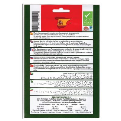 CARROT-SEEDS-AGRIMAX-1G-01